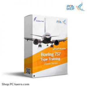 مجموعه آموزشی تایپ بوئینگ 737   آکادمی پرواز چکاوک آسمان